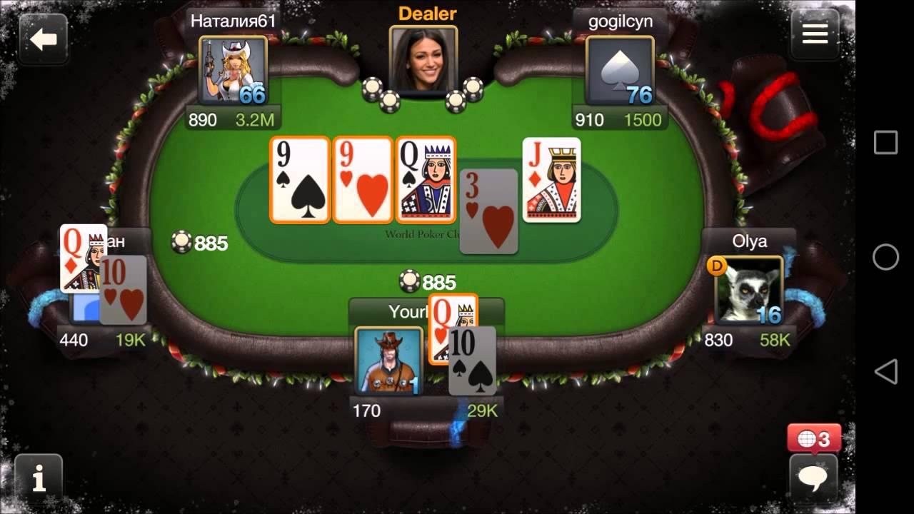 Tarheel poker club tournament