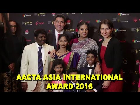 Shabana Azami With LION Movie Child Actor Sunny Pawar At AACTA Asia International Award