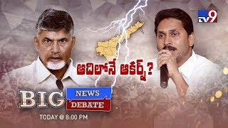 Big News Big Debate : Political games in AP - Rajinikanth TV9