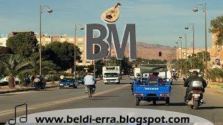 Beldi errachidia - جولة بمدينة الرشيدية ليلة العيد تحت انغام البلدي - 12/08/2019