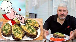 Легкие закуски, как приготовить - фаршированные баклажаны. Рецепт вкусного и простого блюда.