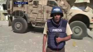 قناة الجزيرة تُعلن انقطاع الاتصال مع مراسلها في اليمن حمدي البكاري.. وأنباء عن اختطافه