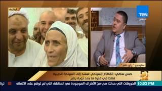 رأي عام - حسن سامي: القطاع السياحي استند إلى السياحة الدينية فقط بعد ثورة يناير