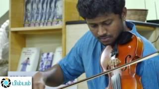 aroll Corelli's Violin Music @ Thamizhstudio