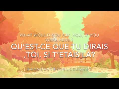 Si t'etais la _ louane lyrics + traduction anglais + traduction japonais