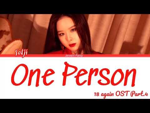 Download Solji (솔지) – One Person (한사람) | 18 Again (18 어게인) OST PART.4 | Lyrics (ROM/HAN/ENG)