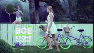 Велосипед. ТВ3. Заставка. Лето