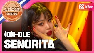 [Show Champion] (여자)아이들 - 세뇨리타 ((G)I-DLE - Senorita) l EP.305