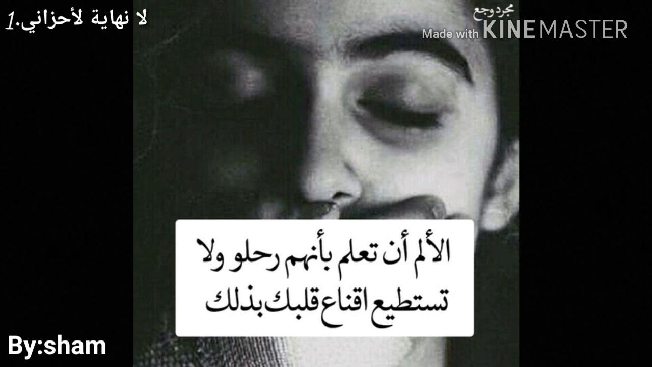 من يحبك لا يخذلك لا يبكيك