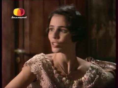 Земля любви, земля надежды (143 серия) (2002) сериал