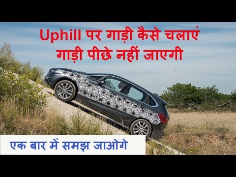 Clutch Control on a hill/Flyover    uphill driving    Lesson #9    DESI DRIVING SCHOOL