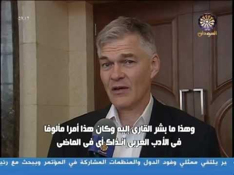 John Ryle discusses Tayeb Salih on Sudan National Television