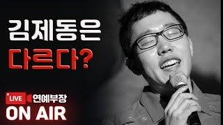충격! 어떤 좌파 방송인의 200억 사기 의혹!!