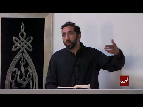 A Fresh Start - Khutbah by Nouman Ali Khan