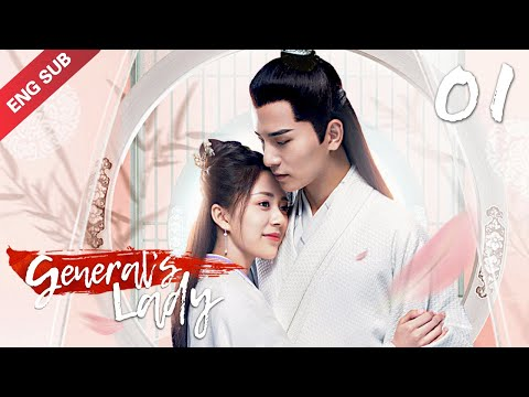[ENG SUB] General's Lady 01 (Caesar Wu, Tang Min) (2020) Icy General vs. Witty Wife