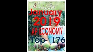 ఆంధ్రప్రదేశ్ magazine  january- 2019 part - 3