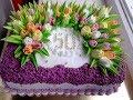 Торт на юбилей mp3