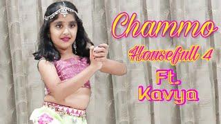Housefull 4: Chammo Song   Dance Ft.Little Kavya   Akshay kumar, Riteish Deshmukah, Kriti Sanon