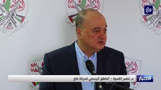 الناطق الرسمي لحركة فتح يؤكد على الالتزام بسياسات لجان التوجيه من أجل الوضع في غزة