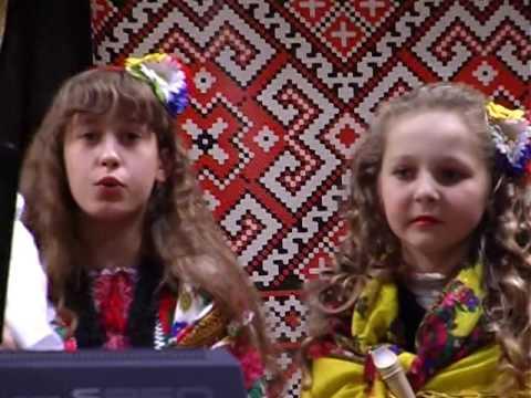 Вічне древо. Обласний конкурс обрядів Різдявно-новорічного циклу в Центральному народному домі