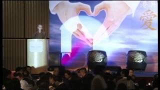 6-佛光山-星雲法師致贈墨寶及滿蓮法師致詞