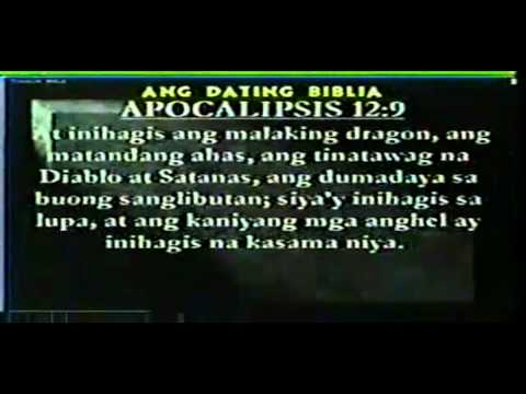 ang dating daan special presentation on income