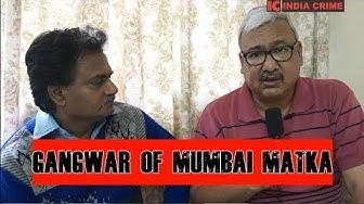 Gangwar Of Mumbai Matka  मटका में महासंग्राम