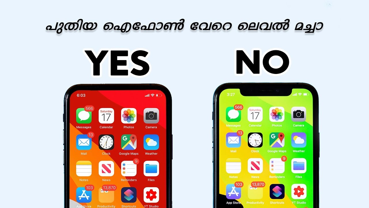 iPhone 11 Leake & iOS 13 Release Date - in Malayalam