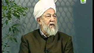 Liqa Ma'al Arab 7 April 1998 Question/Answer English/Arabic Islam Ahmadiyya