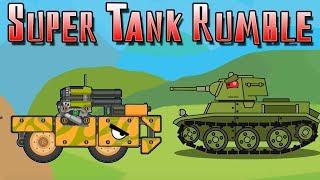 Super Tank Rumble! Супер танк! новое оружие! игра про танчик!