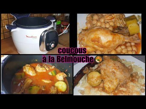 recette-couscous-avec-le-cookeo-à-la-belmouche😋