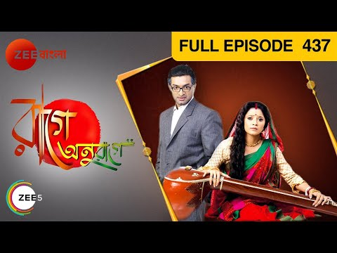 Raage Anuraage - Episode 437 - March 19, 2015