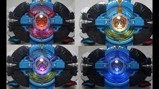 ウルトラマンR/B(ルーブ) ロッソ&ブル フレイム アクア ウインド グランド 4形態変身音声集 Ultraman R/B