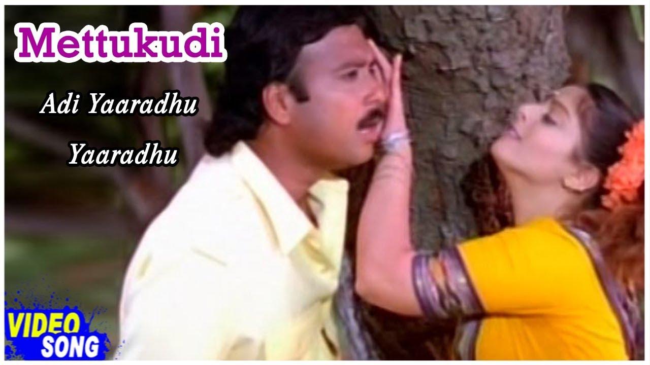 Karthik Nagma Love Songs  Mettukudi Tamil Movie  Adi Yaaradhu Yaaradhu Song  Sirpy  Music Master