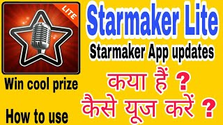 How to use Starmaker Lite App    Starmaker Lite App   How to upload starmaker song on YouTube   screenshot 4