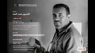 Lecutre Under Water Photography - Iyad Mustafa