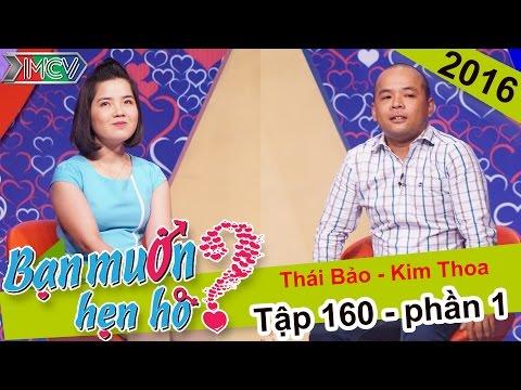Chuyện hẹn hò đáng yêu của cặp đôi cùng quê | Thái Bảo - Kim Thoa | BMHH 160