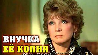 Ахнете! Как сложилась жизнь единственной внучки Людмилы Гурченко
