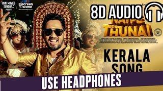 Natpe Thunai | Kerala  Song  ( 8D Audio)