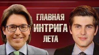 Шоу Пусть говорят вместо Андрея Малахова провел Дмитрий Борисов