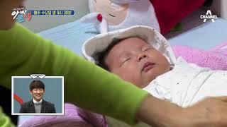 [아빠본색 선공개] (시선집중) 로라가 집에 왔어요♬ 네 가족 완전체가 된 도블리네♥