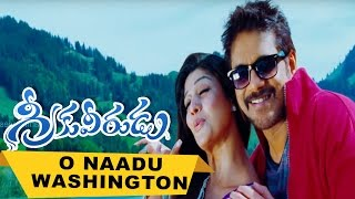Gambar cover Greeku Veerudu Movie Songs - O Naadu Washington Video Song || Nagarjuna, Nayanatara || S Thaman