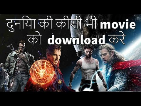 Movies downloading apps for android ||...