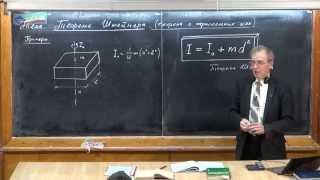 Урок 97. Теорема Штейнера