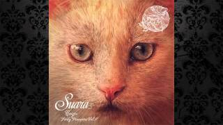 Coyu - In My Mind (Original Mix) [SUARA]