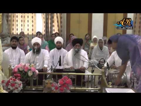 Amrit Har Ka Naam Hai By Bhai Harjinder Singh Ji Sri Nagar Wale