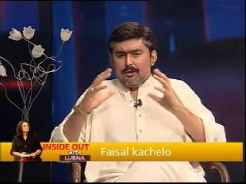InsideOut --- Faisal Kachelo