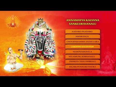 Annamayya Kalyana Sankeerthanalu || Venkateswara Bhakti Songs || Bakthi Jukebox