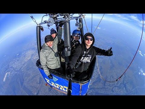 Прыжок с парашютом на высоте 5 555 метров над Белгородом из корзины воздушного шара.