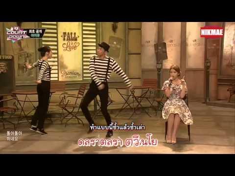 KARAOKE-THAISUB | IU (아이유) - Modern Times (live)